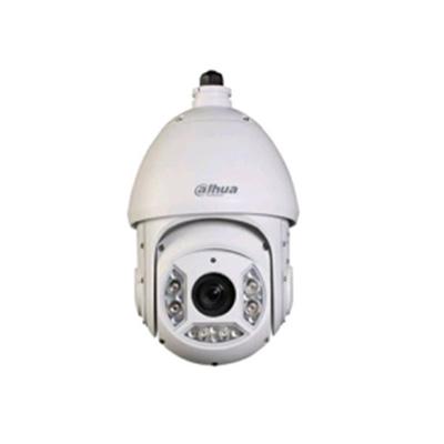Dahua-2-Megapixel-20x-zoom-IR-PTZ-Camera